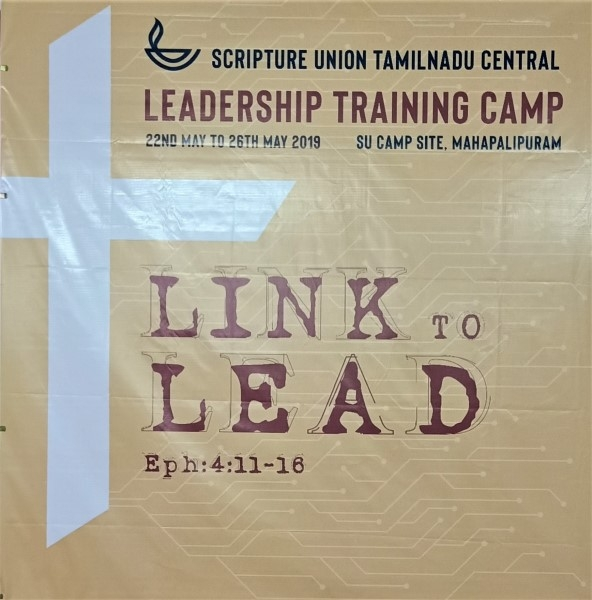 LEADERSHIP TRAINING CAMP-2019